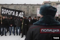 """Митинг протеста православных верующих в Новосибирске против оперы """"Тангейзер"""""""