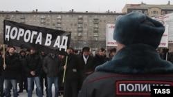"""Митинг в Новосибирске против постановки оперы """"Тангейзер"""". 14 марта 2015 года."""