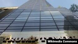 Nyu-Yorkdakı Trump İnternational Hotel