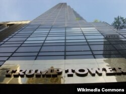 Trump Tower в Нью-Йорке - символ бизнес-империи Дональда Трампа