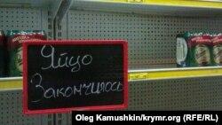 У супермаркеті Сімферополя, травень 2014 року