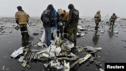 На місці катастрофи, фото 19 березня 2016 року