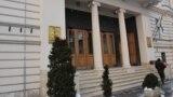 Zagovarači donošenja zakona već očekuju otpor i pritiske pojedinih poslaničkih grupa (Foto: zgrada Kantona Sarajevo)