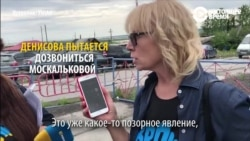 Украинского омбудсмена не пустили в колонию к Сенцову. Кортеж омбудсмена из РФ просто проехал мимо нее