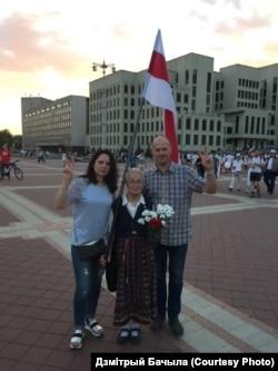 Дзьмітры Бачыла, жонка Алена, Ніна Багінская
