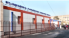 Բացվեց Հայաստանում առաջին միջուկային բժշկության կենտրոնը