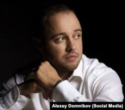 Алексей Домников