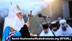 Ukraina, Açlyk pidalary ýatlanýar, 26-njy noýabr, 2016
