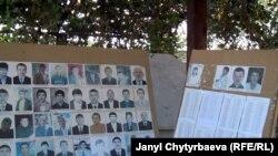 фотографии на Узбекистанците кои загинаа во немирите во градот Ош