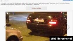 """Фото автомашины экс-почетного консула Таджикистана на сайте """"Фонтанка"""""""