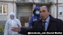 Вымышленный депутат из Уссурийска Виталий Наливкин