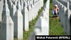Меморіальний центр у Сребрениці