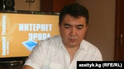 Нурбек Эген – гость онлайн конференции Радио «Азаттык». 16 мая 2011 г.