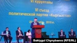 Канатбек Исаев на VI съезде политической партии «Кыргызстан». Бишкек, 22 сентября 2019 года.