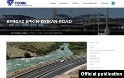Интернет-сайт компании Todini Costruzioni Generali Company.