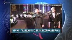 Видеоновости Северного Кавказа 27 марта