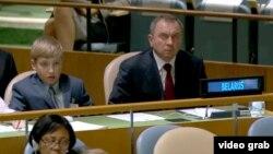 Николай Лукашенко в ООН
