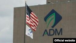 شرکت آرچر دانیلز میدلند در ایلینویا. عکس از وبسایت آرچر دانیلز میدلند