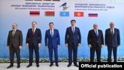 Евразиялык өкмөттөр аралык кеңешинин кезектеги жыйыны. Чолпон-Ата, 19-август, 2021-жыл.