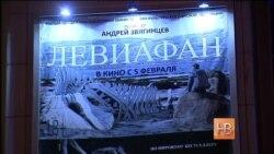"Успех ""Левиафана"" за границей раздражает россиян - Андрей Звягинцев"