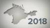 Крым в 2018-м: главные события года
