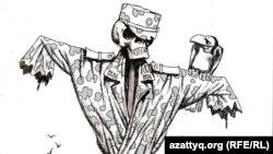 Сәбиттің карикатурасы.
