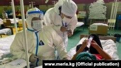 Дневной стационар для зараженных коронавирусной инфекцией в Бишкеке. 6 июня 2020 года. Кыргызстан в июле объединил статистику коронавируса и вирусной пневмонии.