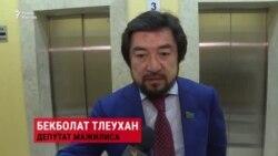 Какие темы должны обсудить Токаев и Путин?