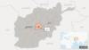 چارواکي: په دایکنډي کې یو پولیس او ۸ وسله وال طالبان وژل شوي