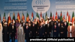 «Իսլամական համագործակցություն» կազմակերպությունը խստորեն քննադատել է Երուսաղեմը Իսրայելի մայրաքաղաք ճանաչելու Թրամփի որոշումը