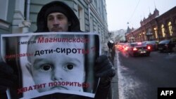 """""""Дима Яковлев заңына"""" қарсылық танытып тұрған белсенді. Мәскеу, 21 желтоқсан 2012 жыл."""