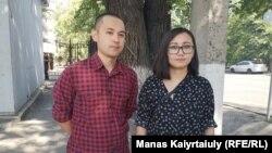 Участники движения «Проснись, Казахстан» Роман Захаров и Жанель Шаханова. Алматы, 28 августа 2019 года