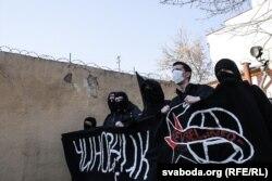 Ілюстрацыйнае фота. Анархісты на акцыі супраць «дэкрэту аб дармаедах» у Берасьці 5 сакавіка 2017 году