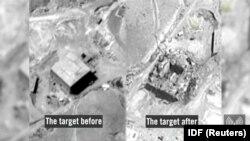 Израил армиясы 21-мартта жарыялаган видео тасмадан алынган сүрөт.