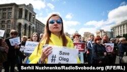 Акция SaveOlegSentsov на Майдане Независимости. Киев, 1 июля 2018 года
