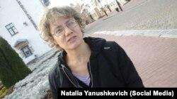 Наталія Янушкевіч. Фота зь яе старонкі ў Фэйсбуку