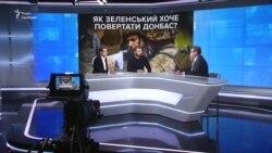 Зустріч у «нормандському форматі». Як Зеленський хоче повертати Донбас?