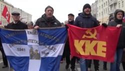 Тротуарный парад коммунистов