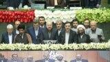 The oath ceremony of the Presidium of Iran's 11th Parliament on Thursday, May 28, 2020.