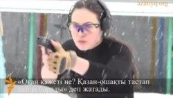 Анна Янс