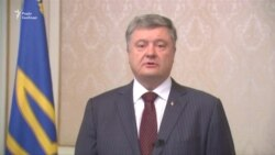 Порошенко назвав російські вибори в Криму «політичним фарсом» (відео)