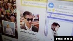 Страницы политиков в соцсетях