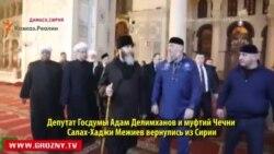 Бездонная бочка Кадырова