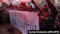"""""""Мародеров за решетку"""" было написано у активистов, пришедших 27 февраля к зданию генеральной прокуратуры Украины с требованием расследовать факты коррупции, обнародованные в расследовании программы """"Наши гроши"""""""