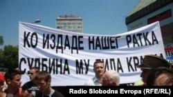 Protestanti protiv hapšenja Mladića, Banja Luka, 31. maj 2011. Foto: Erduan Katana