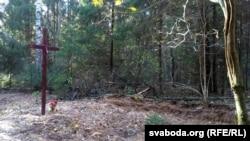 Самаробны мэмарыял у лесе