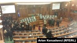 Seanca e Kuvendit të Kosovës