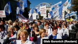 Мітинг медиків у Києві. 19 вересня 2017 року