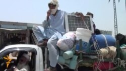 أخبار مصوّرة 19/06/2014: من استمرار هجرة الناس من منطقة المعارك في باكستان إلى نزاع حدودي بين قيرغيزستان وطاجيكستان