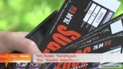 Չեղյալ հայտարարված համերգի տոմս գնած քաղաքացիները փոխհատուցում են պահանջելու